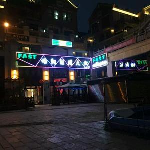 北京长虹阴茎增粗